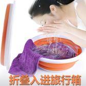 折疊水盆 戶外可折疊盆子便攜式旅行壓縮臉盆旅游硅膠小號洗臉洗衣水盆大號  寶貝計畫