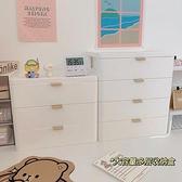 少女心放映室 ins大容量抽屜收納盒 學生宿舍桌面文具膠帶整理盒ATF 格蘭小鋪