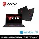 MSI微星 GE75 9SE-1054TW 17.3吋電競筆電(i7-9750H/16G/512G+1T/RTX2060-6G/WIN10)