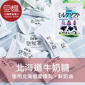 【豆嫂】日本零食 RIBON 北海道牛奶軟糖(60g)