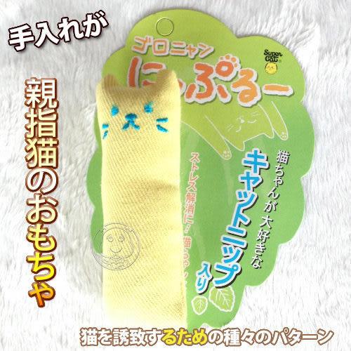 【zoo寵物商城】   互動貓咪拇指玩具內含貓草(顏色隨機出貨)