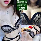 克妹Ke-Mei【AT47369】完美!怎麼跳都不會掉婚禮專用聚乳蕾絲厚杯無痕內衣