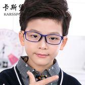 兒童防輻射抗藍光眼鏡護目小孩男女玩手機保護眼睛的眼鏡預防    電購3C