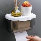 面紙盒 家用衛生間廁所捲紙巾盒廁紙抽紙巾架衛生紙置物架免打孔壁掛式