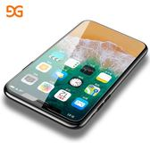 熒幕保護貼 iPhoneX鋼化膜蘋果Xs手機貼膜iPhoneXsMax全屏覆蓋
