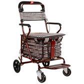 車折疊購物車座椅可坐四輪買菜可推小拉車老人手推車-交換禮物zg