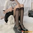 買1送1 小腿襪襪子女jk中筒夏季長筒半筒絲襪日系【公主日記】【小獅子】