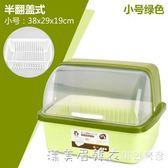 塑膠碗櫃廚房瀝水碗架放碗碟架帶蓋碗筷餐具收納盒碗盤置物架 NMS漾美眉韓衣