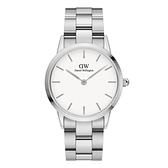 【Daniel Wellington】Iconic Link瑞典時尚品牌鋼帶腕錶-耀目亮銀-36mm/DW00100203/原廠公司貨兩年保固