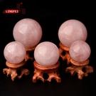 風水球 開光天然粉水晶球擺件芙蓉石粉色粉晶風水球姻緣新婚臥室飾品擺設【快速出貨八折搶購】
