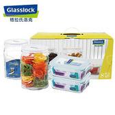 韓國Glasslock 四件式玻璃保鮮罐組 圓罐2000ml+方盒715ml*2