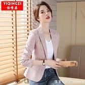 短款粉色格子西裝女修身西服小個子外套休閒氣質上衣春秋150cm155 美眉新品