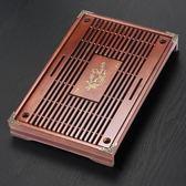 實木抽屜式排水家用茶盤大號