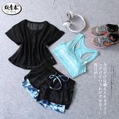 運動套裝女夏季春秋健身服馬拉鬆跑步健身房