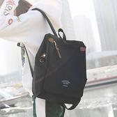 大學生後背包bf韓國森系男古著感少女日版簡約校園背包 黛尼時尚精品