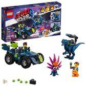 樂高大電影 雷克斯的雷氏極限越野車70826 LEGO 玩具積木MKS摩可美家