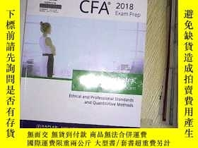 二手書博民逛書店CFA罕見2018 EXAM PREP LEVEL1 BOOK