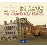 【停看聽音響唱片】【CD】維也納國立歌劇院150週年紀念