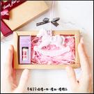 木馬擴香石掛飾(精美牛皮紙盒緞帶包裝)贈10ml玫瑰香氛精油 婚禮小物 情人節禮物 聖誕禮物