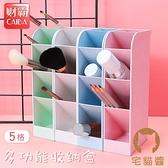 【4個裝】斜插式筆筒收納盒筆架收納筆桶桌面斜插式收納盒【宅貓醬】