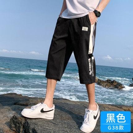 褲子男士夏季韓版潮流寬鬆直筒薄款七分褲2021新款百搭運動休閒褲 夢幻小鎮「快速出貨」