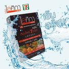 泰國SUPAPRON 7草藥草本香皂