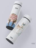 德國索高保溫杯女男可愛學生個性潮流創意韓版便攜網紅ins水杯子