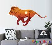 壁貼【橘果設計】北歐剪影獅子 DIY組合壁貼 牆貼 壁紙 室內設計 裝潢 無痕壁貼 佈置