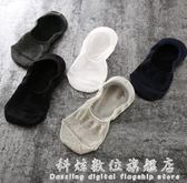 沾醬 純色襪子 襪子男 船襪短襪 春夏季 男士襪子 防臭襪子純棉 科炫數位