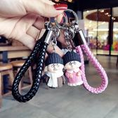 正韓創意可愛小娃娃鑰匙扣 卡通公仔情侶鑰匙鏈汽車鑰匙扣掛件女
