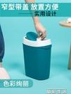 垃圾桶廚房夾縫垃圾桶翻蓋式垃圾桶家用網紅車載垃圾桶帶蓋衛生間紙簍 晶彩