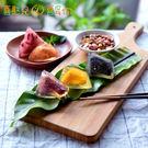 喜憨兒--端午冰粽禮盒【兩盒】...