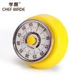chefmade學廚 廚房定時器正倒計時器學生提醒器番茄鐘機械式鬧鐘【onecity】