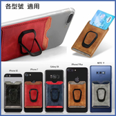 HTC Desire 19+ U19e U12+ life Desire12s U11 EYEs 磁吸插卡 透明軟殼 手機殼 訂製