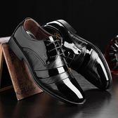 商務皮鞋 正裝男鞋 圓頭透氣單鞋子【五巷六號】x189