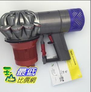 【吸塵器】Dyson DC58