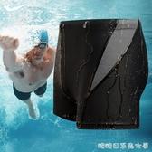 飛魚泳褲游泳褲男士平角泳衣男時尚專業速干套裝成人防水大碼泳裝快速出貨