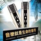 KooPin K8 無線藍牙雙喇叭行動KTV(台灣製造)
