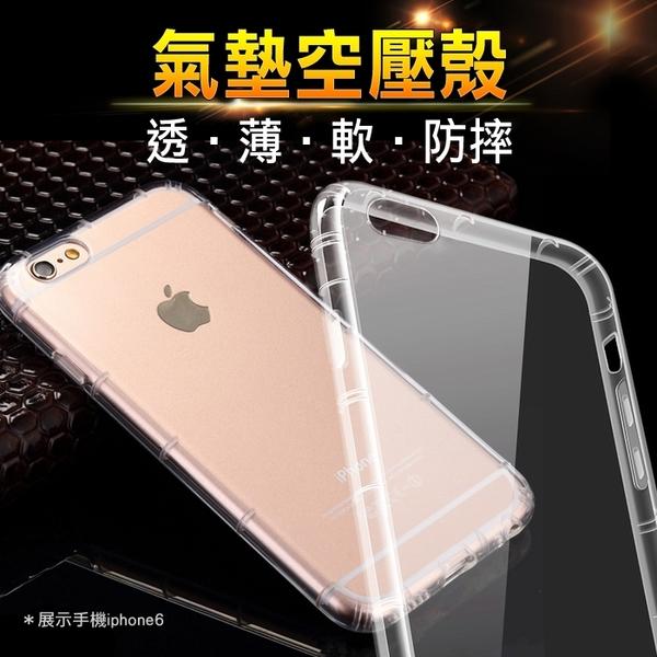 四周全包式防撞手機保護套 iPhone 12 mini PRO MAX 清水套 防摔防撞 TPU軟套 鏡頭加高 手機套