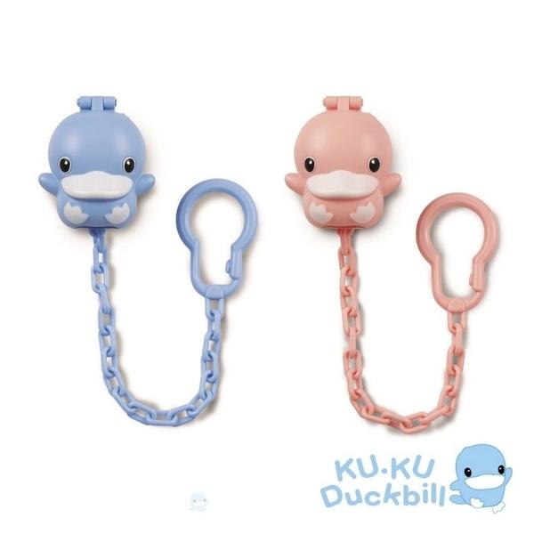 酷咕鴨 KUKU 造型奶嘴鍊夾(藍/粉)