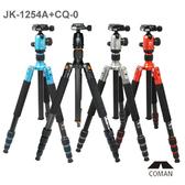 COMAN科漫 JK-1254A 動力組25mm 四節腳架/附CQ-0 鈦/紅/藍