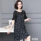 雪紡洋裝裙 胖mm寬鬆大碼荷葉袖碎花裙顯瘦吊帶蕾絲假兩件連衣裙 EY6894『東京潮流』