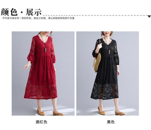 洋裝 大碼連身裙時尚氣質大碼顯瘦純色蕾絲V領七分袖連身裙 女MC062 胖妞身櫥
