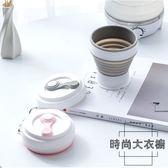 旅行可折疊水杯戶外水壺便攜式硅膠伸縮杯可裝沸水【時尚大衣櫥】