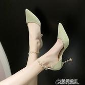 尖頭法式小高跟鞋學生十八歲女年設計感小細跟仙女風晚晚鞋 快速出貨 快速出貨