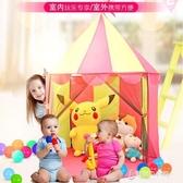 帳篷游戲屋室內公主玩具屋寶寶小帳篷拼色兒童房子幼兒園玩具 YXS新年禮物