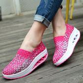 舒適編織搖搖鞋 網布鞋透氣坡跟增高厚底休閒鞋《小師妹》sm1623