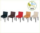 {{ 海中天時尚傢俱 }} C10  摩登時尚 餐椅系列 490-01 伯朗餐椅