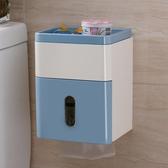 衛生間紙巾盒免打孔紙巾架廁所衛生紙盒廁紙架抽紙盒捲紙盒手紙盒【快速出貨】