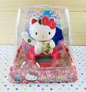 【震撼精品百貨】Hello Kitty 凱蒂貓~太陽能擺飾-紅招財貓